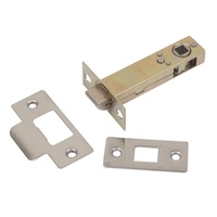 Scope DFTLP78SS Privacy Latch Stainless Steel 70mm